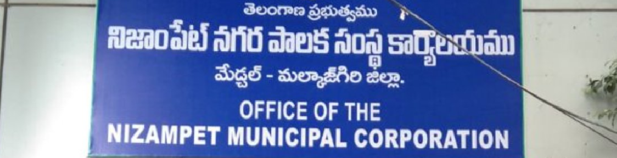 Nizampet Municipal Corporation